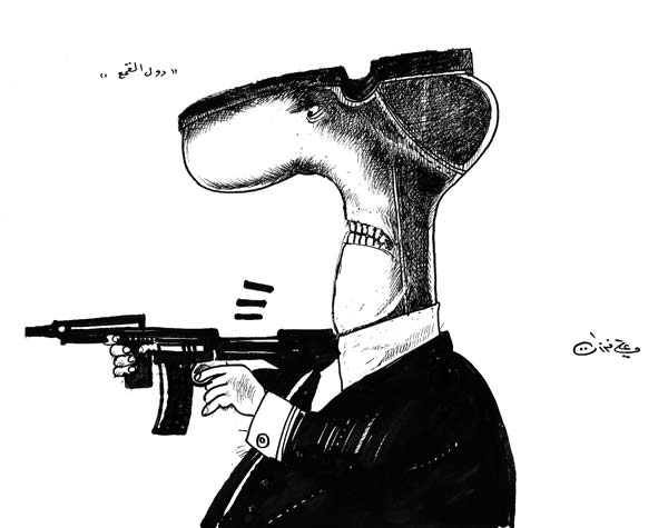 ali ferzat - علي فرزات-  كاريكاتير - ارهاب - 535