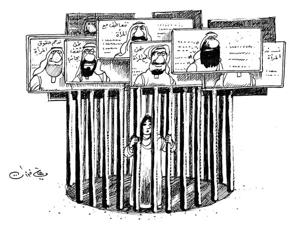 ali ferzat - علي فرزات-  كاريكاتير - مرأة - 537