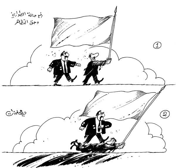ali ferzat - علي فرزات-  كاريكاتير - احزاب سلطة - 539