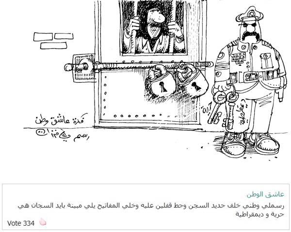 ali ferzat - علي فرزات-  كاريكاتير - كاريكاتير بافكاركم - 547