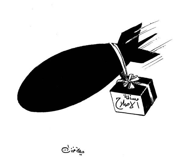ali ferzat - علي فرزات-  كاريكاتير - مخابرات - 549