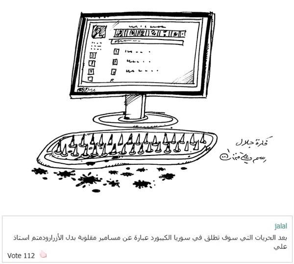 ali ferzat - علي فرزات-  كاريكاتير - كاريكاتير بافكاركم - 551