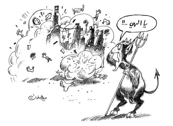 ali ferzat - علي فرزات-  كاريكاتير - ارهاب - 556
