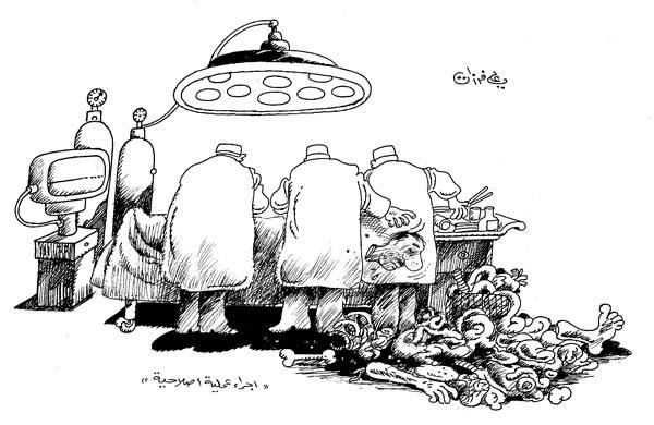 ali ferzat - علي فرزات-  كاريكاتير - 562