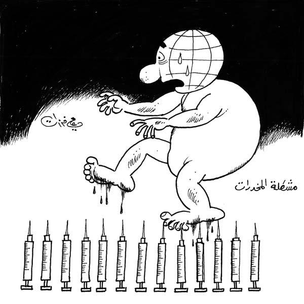 ali ferzat - علي فرزات-  كاريكاتير - 567