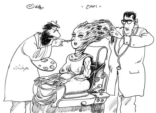 ali ferzat - علي فرزات-  كاريكاتير - رؤساء - 570