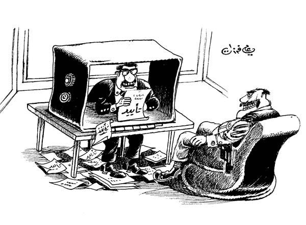 ali ferzat - علي فرزات-  كاريكاتير - مخابرات - 575