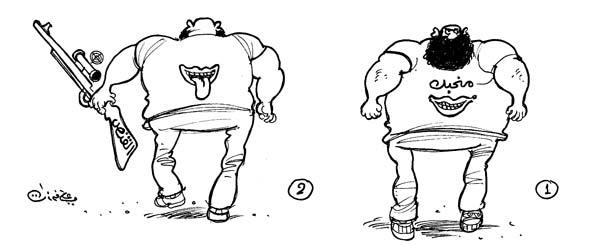 ali ferzat - علي فرزات-  كاريكاتير - كاريكاتير اليوم - 576