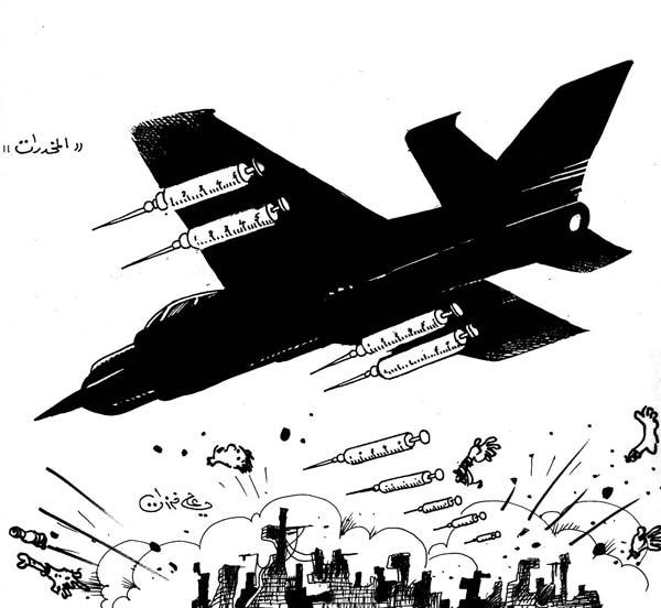 ali ferzat - علي فرزات-  كاريكاتير - مخدرات - 577