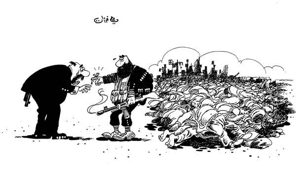 ali ferzat - علي فرزات-  كاريكاتير - احزاب سلطة - 579