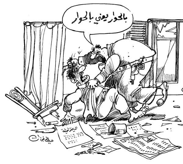 ali ferzat - علي فرزات-  كاريكاتير - احزاب سلطة - 580