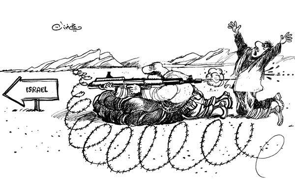 ali ferzat - علي فرزات-  كاريكاتير - اسرائيل - 583