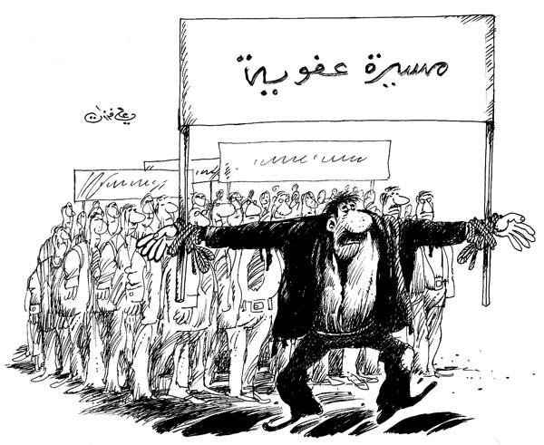 ali ferzat - علي فرزات-  كاريكاتير - فقراء - 586