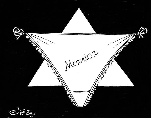 ali ferzat - علي فرزات-  كاريكاتير - جنس - 591