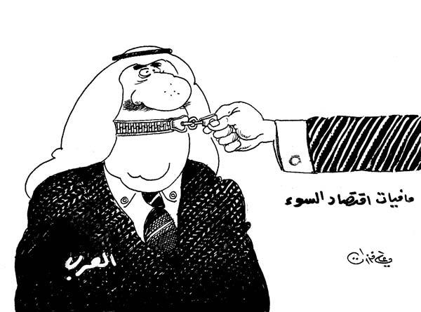 ali ferzat - علي فرزات-  كاريكاتير - احزاب سلطة - 594