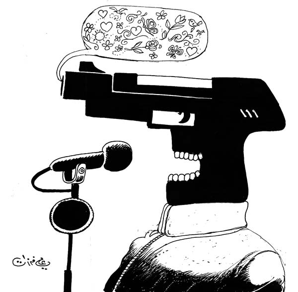 ali ferzat - علي فرزات-  كاريكاتير - ارهاب - 597