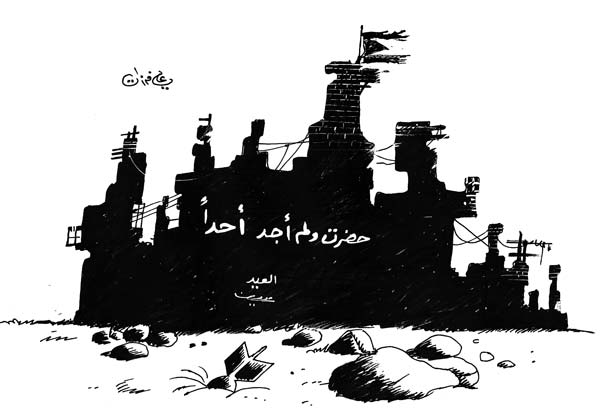 ali ferzat - علي فرزات-  كاريكاتير - حرب - 598