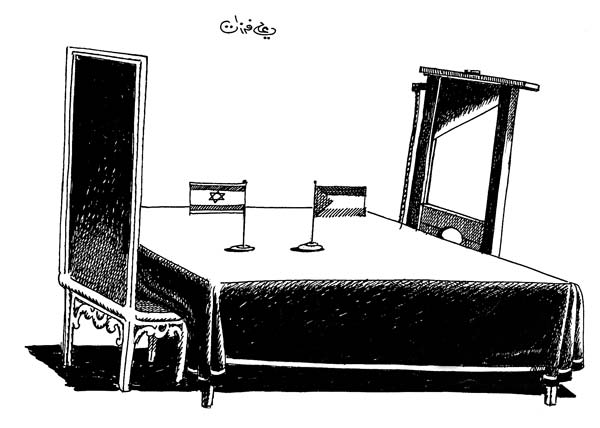 ali ferzat - علي فرزات-  كاريكاتير - كراسي - 599