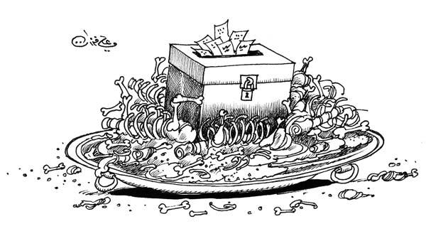 ali ferzat - علي فرزات-  كاريكاتير - بيئة - 603