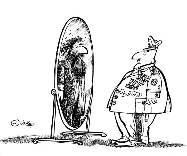 ali ferzat - علي فرزات-  كاريكاتير - مواطن - 604