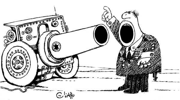 ali ferzat - علي فرزات-  كاريكاتير - خطابات - 607