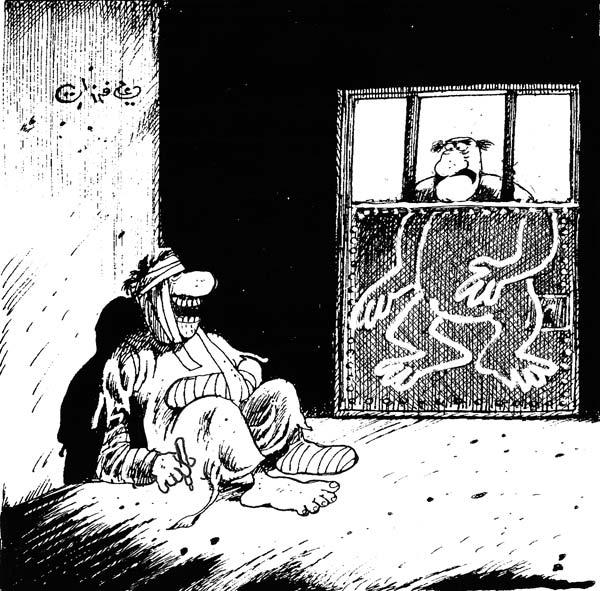ali ferzat - علي فرزات-  كاريكاتير - مواطن - 608