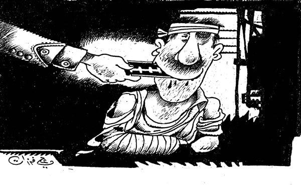 ali ferzat - علي فرزات-  كاريكاتير - فقراء - 623