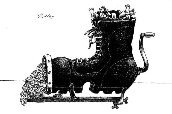 ali ferzat - علي فرزات-  كاريكاتير - فقراء - 625