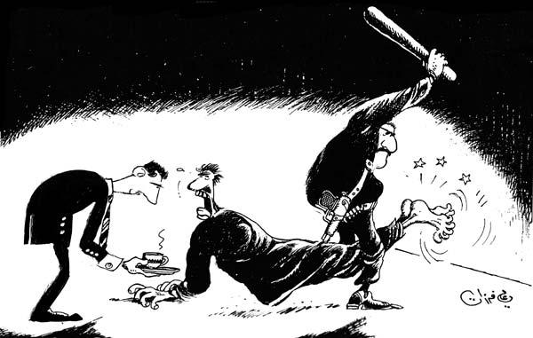 ali ferzat - علي فرزات-  كاريكاتير - ارهاب - 627