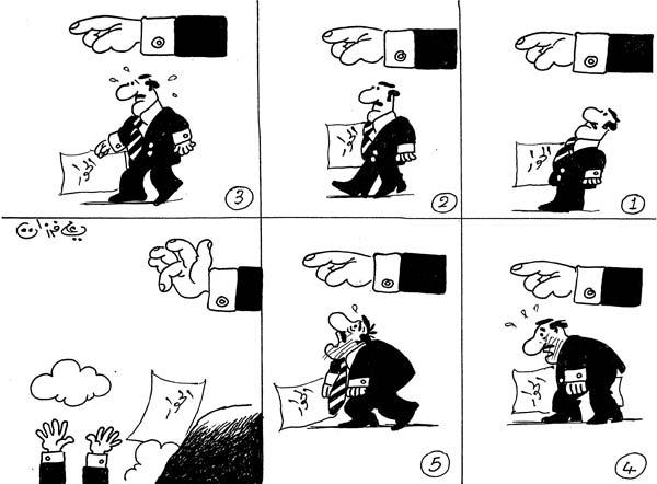 ali ferzat - علي فرزات-  كاريكاتير - احزاب سلطة - 631