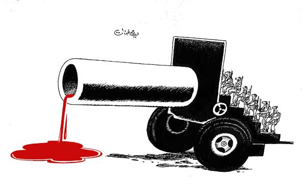 ali ferzat - علي فرزات-  كاريكاتير - قمع - 646