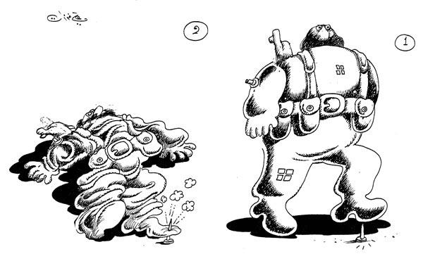 ali ferzat - علي فرزات-  كاريكاتير - ارهاب - 650