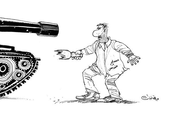 ali ferzat - علي فرزات-  كاريكاتير - عسكرتاريا - 651