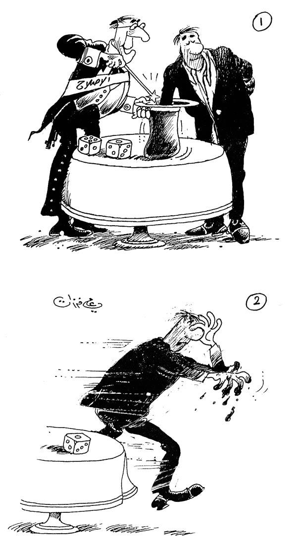 ali ferzat - علي فرزات-  كاريكاتير - احزاب سلطة - 652