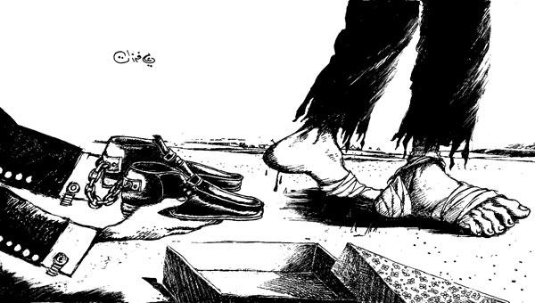 ali ferzat - علي فرزات-  كاريكاتير - فقراء - 655