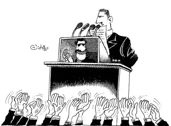 ali ferzat - علي فرزات-  كاريكاتير - حزبي - 656