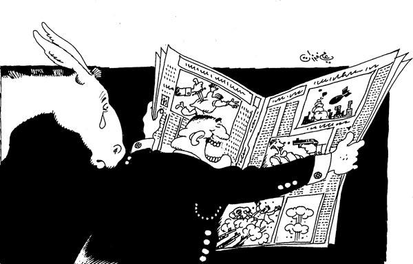 ali ferzat - علي فرزات-  كاريكاتير - حزبي - 657