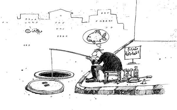 ali ferzat - علي فرزات-  كاريكاتير - فكر - 662