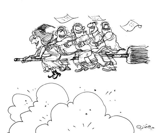 ali ferzat - علي فرزات-  كاريكاتير - مافيات - 663