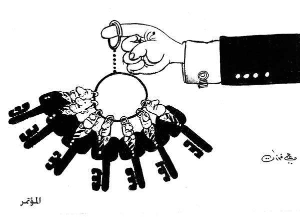 ali ferzat - علي فرزات-  كاريكاتير - احزاب سلطة - 665