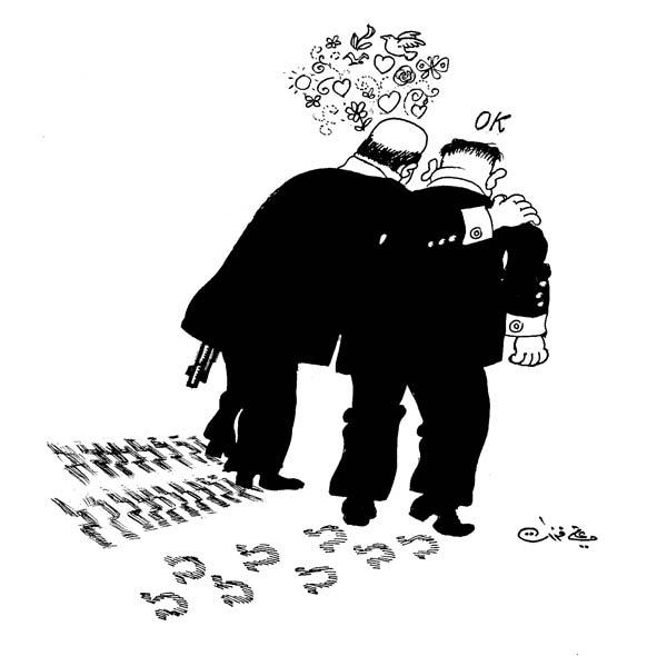 ali ferzat - علي فرزات-  كاريكاتير - احزاب سلطة - 666
