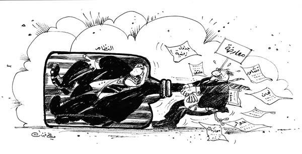 ali ferzat - علي فرزات-  كاريكاتير - احزاب سلطة - 676