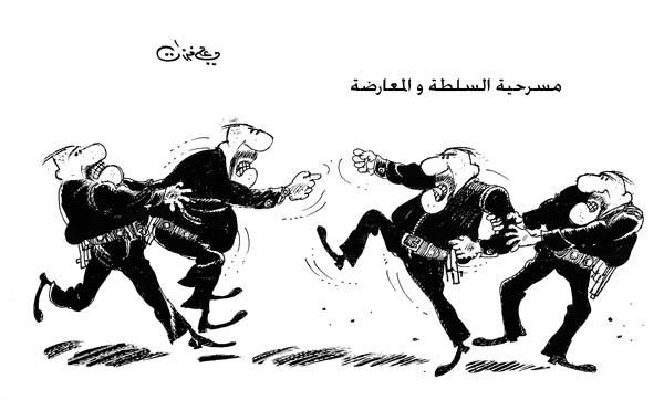 ali ferzat - علي فرزات-  كاريكاتير - احزاب سلطة - 680