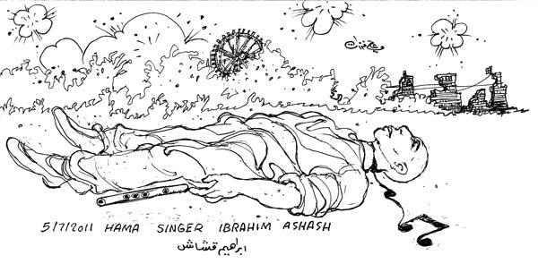 ali ferzat - علي فرزات-  كاريكاتير - فن - 683