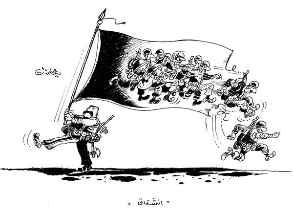 ali ferzat - علي فرزات-  كاريكاتير - احزاب سلطة - 684