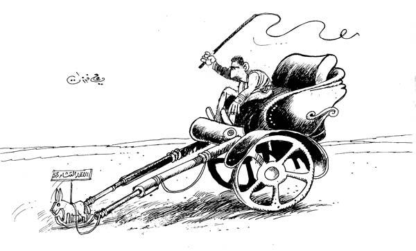 ali ferzat - علي فرزات-  كاريكاتير - احزاب سلطة - 686