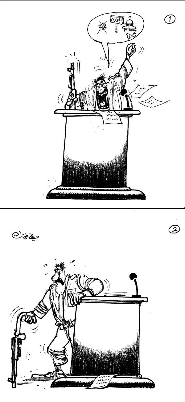 ali ferzat - علي فرزات-  كاريكاتير - عسكرتاريا - 690