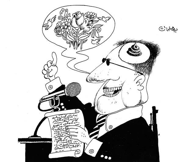 ali ferzat - علي فرزات-  كاريكاتير - خطابات - 694
