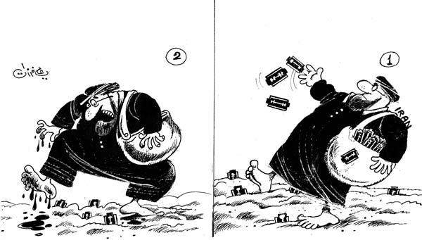 ali ferzat - علي فرزات-  كاريكاتير - ارهاب - 697