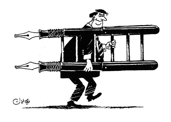 ali ferzat - علي فرزات-  كاريكاتير - نفاق - 703